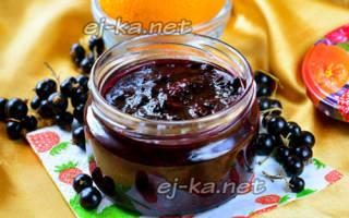 Варенье из черной смородины на зиму с апельсином